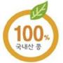 국산콩 100%